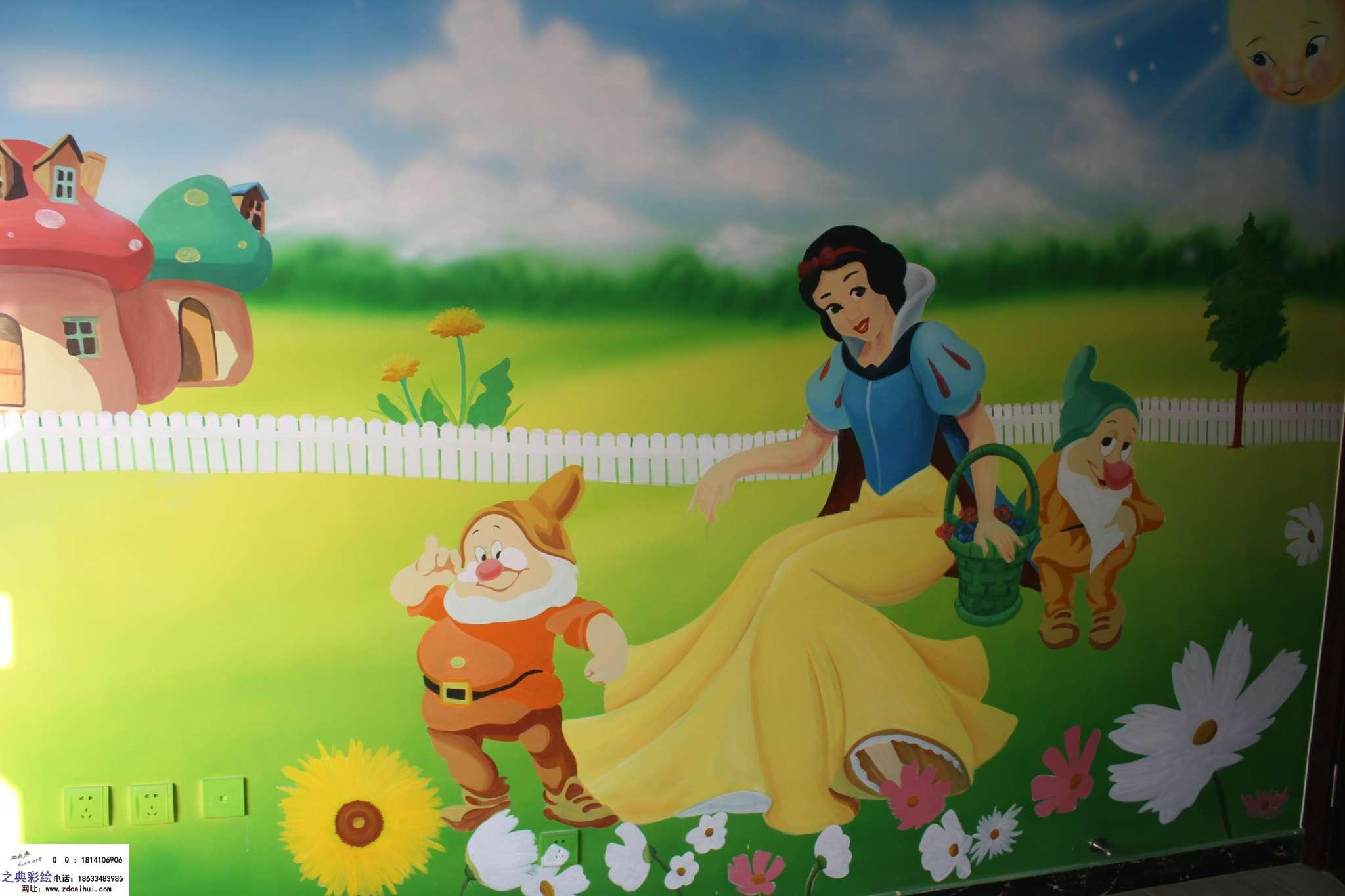 儿童房手绘墙设计