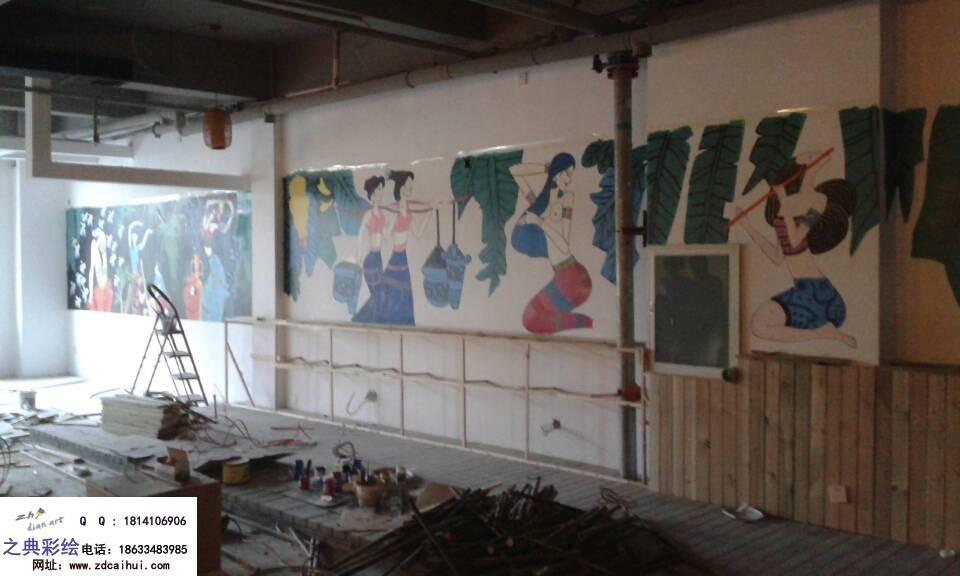 云之滇餐厅傣族文化主题墙绘-石家庄墙体彩绘手绘墙